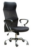 ALD-3003A Mesh Chair
